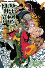 Nura: Rise Of The Yokai Clan, Vol. 9