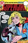 Supergirl 1972- 2