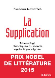 La supplication La couverture du livre martien