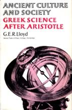 Greek Science After Aristotle