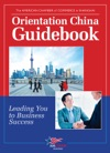 Orientation China Guidebook