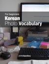 Korean Photo Vocabulary For Beginners