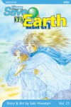 Please Save My Earth Vol 21