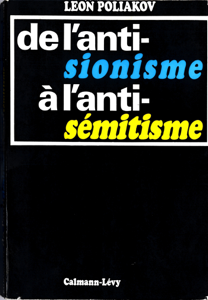 De l'antisionisme à l'antisémitisme La couverture du livre martien