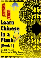 Learn Chinese in a Flash