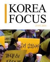 Korea Focus - July 2014 (English)