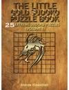 Sudoku The Little Gold Sudoku Puzzle Book Logic And Brain Teasers Sudoku Puzzle Book 25 Extreme Sudoku Puzzles
