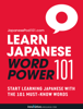 Innovative Language Learning, LLC - Learn Japanese - Word Power 101 artwork
