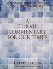 Torah Commentary For Our Times