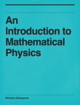 An Introduction to Mathematical Physics