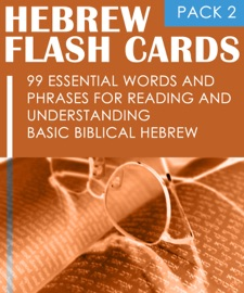 HEBREW FLASH CARDS: 99 ESSENTIAL WORDS AND PHRASES FOR READING AND UNDERSTANDING BASIC BIBLICAL HEBREW (PACK 2)