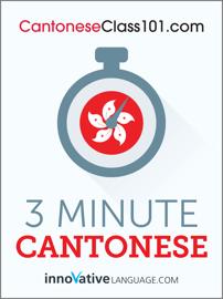3-Minute Cantonese book