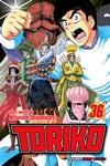 Toriko Vol 36