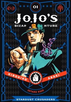 JoJo's Bizarre Adventure: Part 3--Stardust Crusaders, Vol. 1 - Hirohiko Araki book