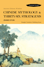 Chinese Mythology & Thirty-six Stratagems