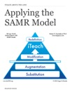 Applying The SAMR Model