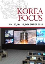 KOREA FOCUS-DECEMBER 2012