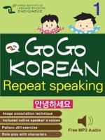 GO GO KOREAN repeat speaking 1