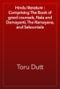Toru Dutt - Hindu literature : Comprising The Book of good counsels, Nala and Damayanti, The Ramayana, and Sakoontala artwork