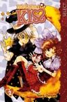 Metamo Kiss Vol 2