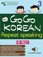 GO GO KOREAN repeat speaking 3