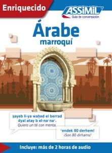 Árabe Marroquí - Guía de conversación Book Cover