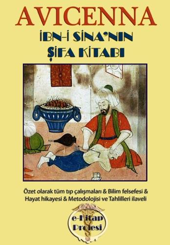 Avicenna - Ibn-i Sina - Ibn-i Sina