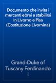 Documento che invita i mercanti ebrei a stabilirsi in Livorno e Pisa (Costituzione Livornina)