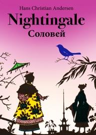 THE NIGHTINGALE (ENGLISH RUSSIAN BILINGUAL EDITION ILLUSTRATED)