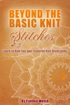 Beyond The Basic Knit Stitches Learn To Knit Fun And Textured Knit Dishcloths