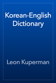 Korean-English Dictionary book