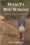 Imani Ya Mtu Wingine