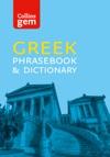 Collins Greek Phrasebook And Dictionary Gem Edition Collins Gem