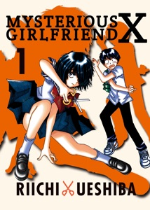 Mysterious Girlfriend X Volume 1 Book Cover