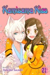 Kamisama Kiss Vol 21