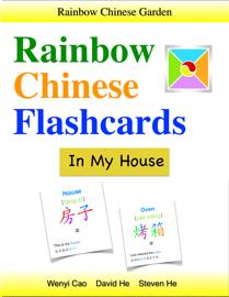 Rainbow Chinese Flashcards book