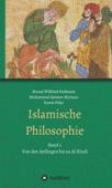 Islamische Philosophie