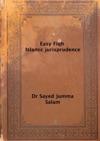 Easy Fiqh Islamic Jurisprudence