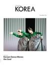 KOREA Magazine November 2016