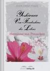 Yoshiwara - Vom Freudenhaus Des Lebens