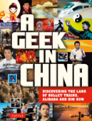 Geek in China