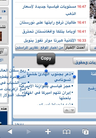 iTranslate with Text to Speech Arabic to English