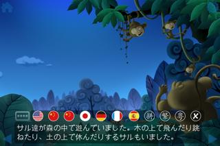RyeBooks:サルとお月さん (Lite Edition) -by Rye Studio™のおすすめ画像3