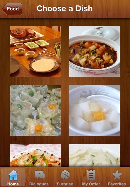 China Smart Dining™