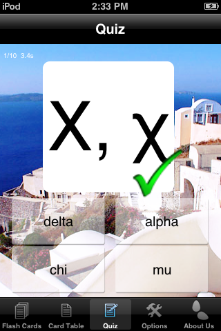 Greek Alphabet Cards screenshot two