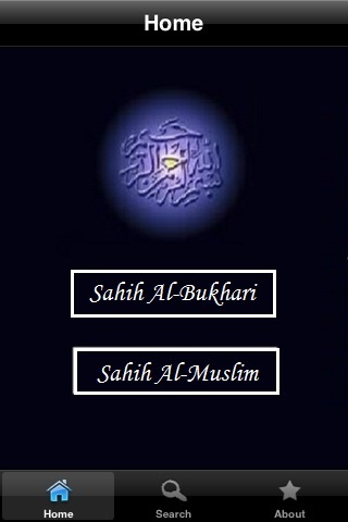 Sahih Bukhari-o-Muslim - English Translation
