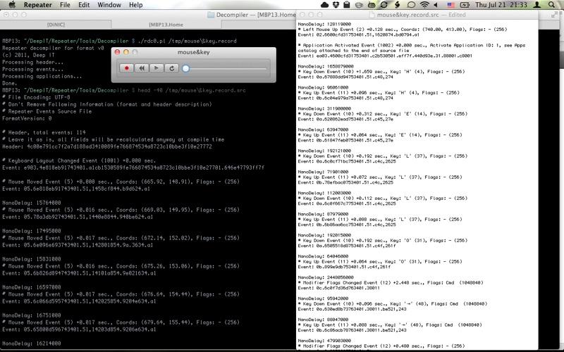 Repeater Screenshot