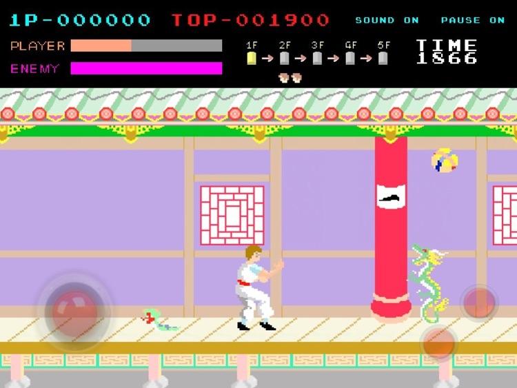KungFuMaster screenshot-4