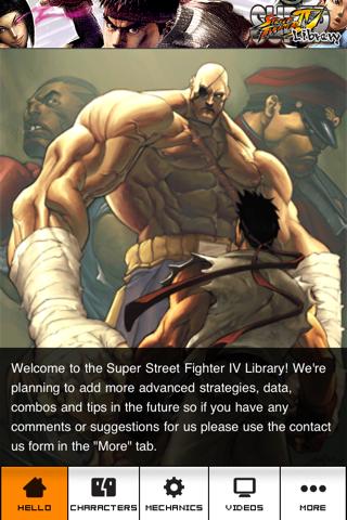 SSF4 DB - A Super Street Fighter 4 Information Databaseのおすすめ画像1
