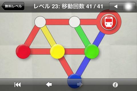 Subway Shuffle Lite screenshot 3